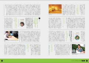 あにゅれぽ(10ページ)