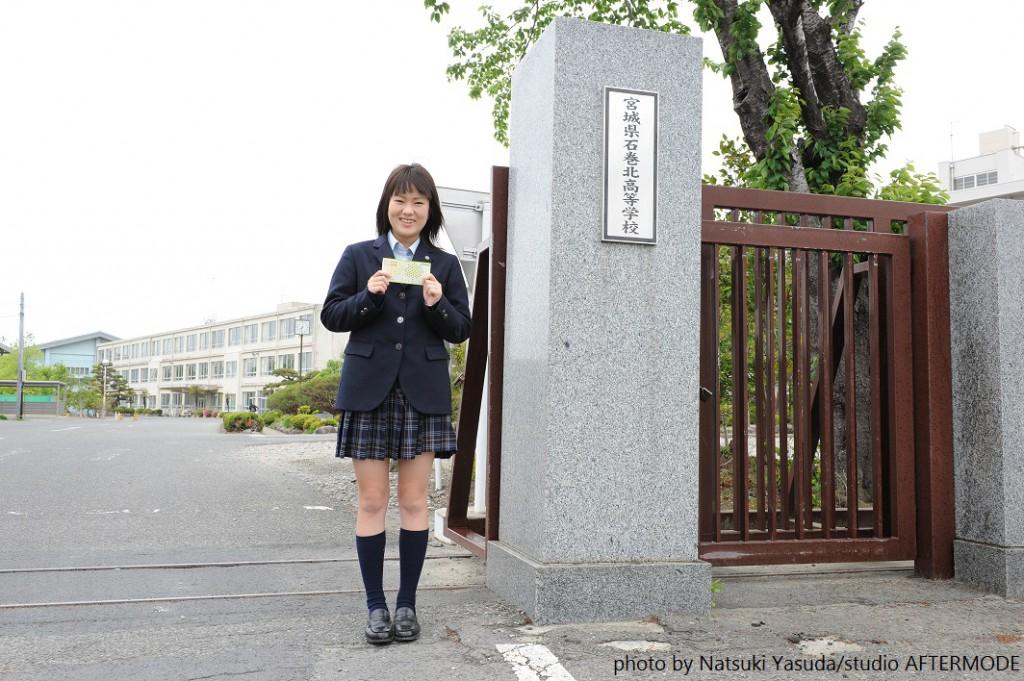 photo(small)