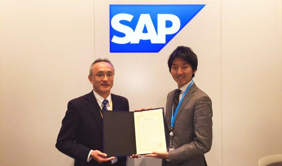 SAP株式会社さま