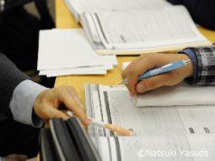 CFC西日本