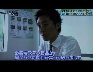 NHK等メディアで紹介