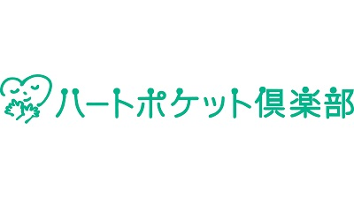 花王ハートポケット倶楽部